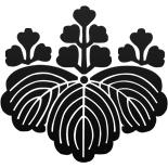 五三桐の紋の画像