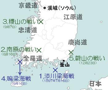 戦国未満姜沆(강항,カン・ハン/きょう-こう)慶長の役で囚われて日本に抑留された朝鮮の学者